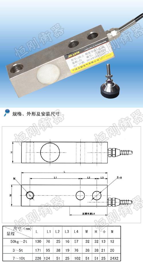 首页 产品报价 > 5吨地磅传感器   地磅传感器图片: 电子汽车衡,轨道