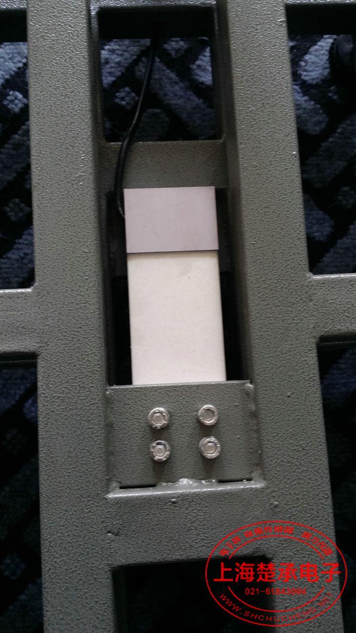 金山tcs-200电子台秤修理电子秤调试