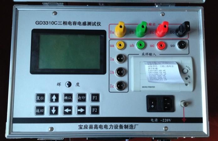 ht310b-快速三相电容电感测试仪