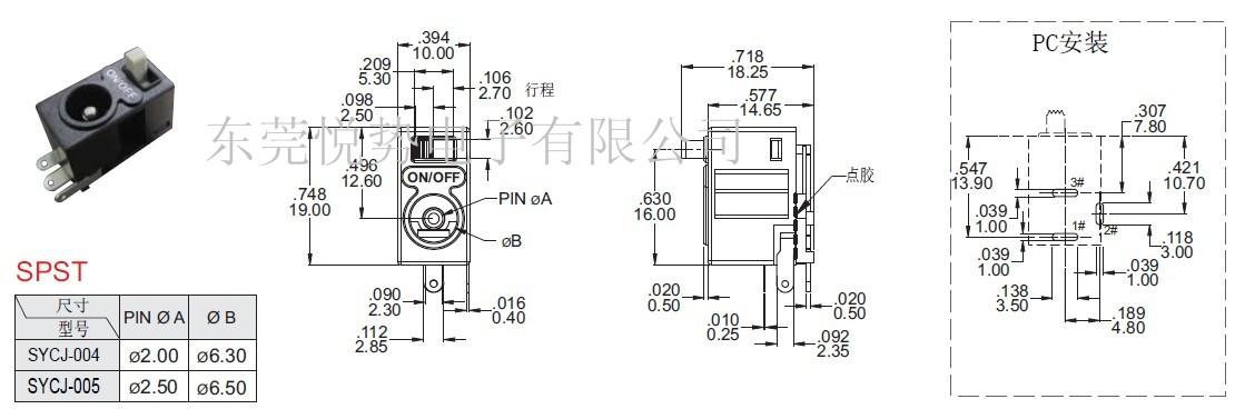 充电器专用滑动开关直流电源插座 电气功率:dc15v 2a;dc16v 3a 接触电