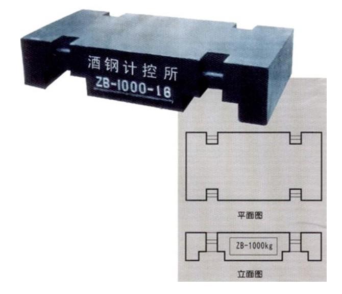 1吨方形砝码