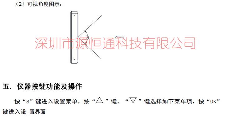 杭州101万用表电路图