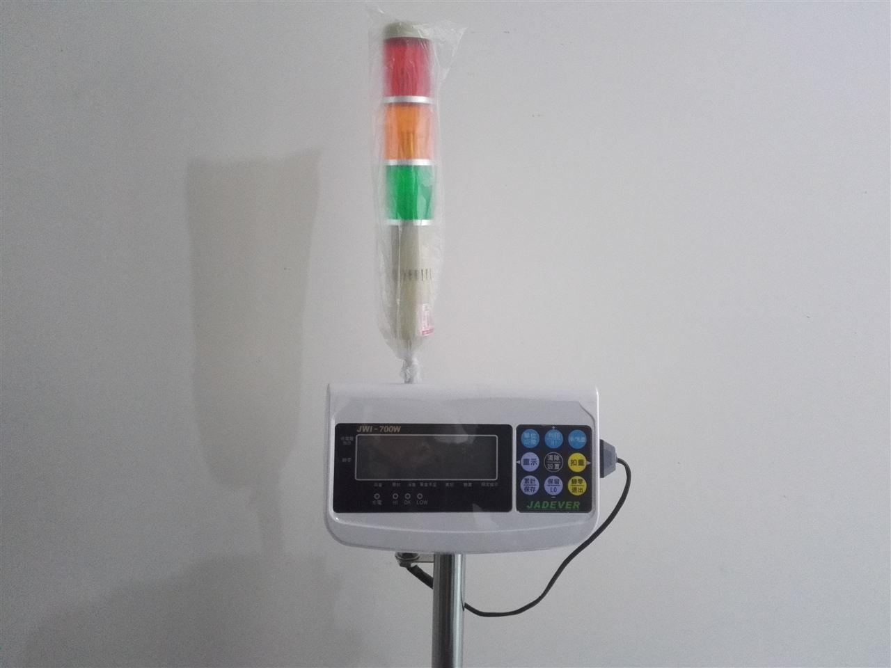 无动力滚筒输送报警电子秤上限,下限报警值的设置方法