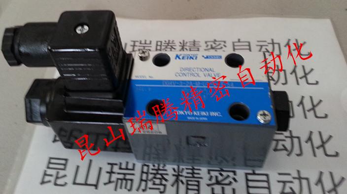 <strong>TOKYOKEIKI东京计器DG4V-3-0B-M-U1-D-7-56电磁阀</strong>