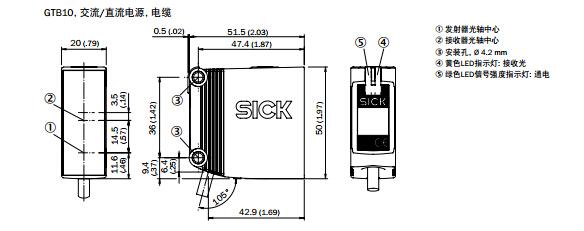 施克传感器/施克g10光电传感器机械检测范围