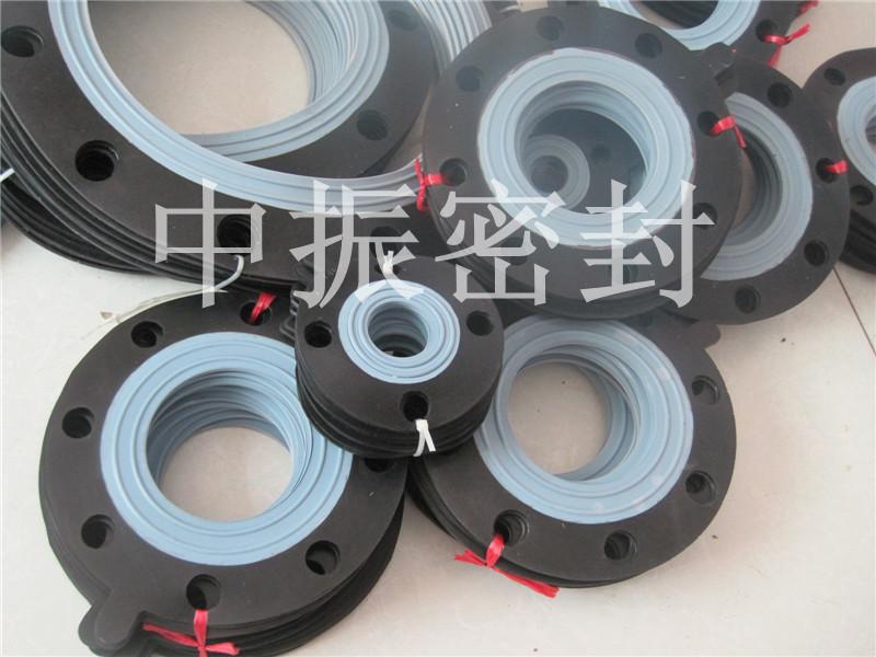四氟三元乙丙橡胶复合垫片厂家