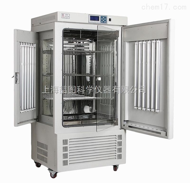 150L光照培养箱