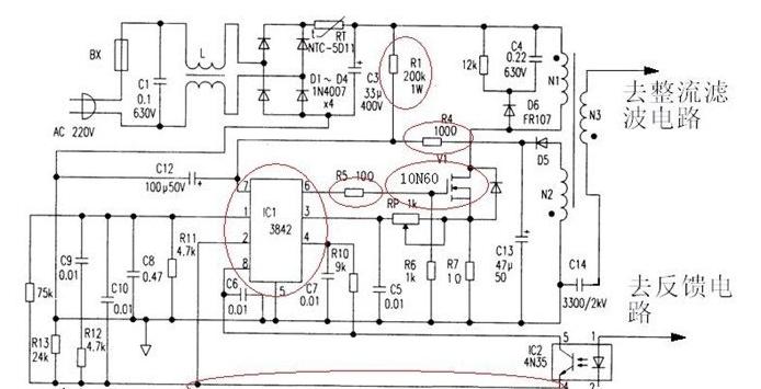 优先编码器74ls148电路图