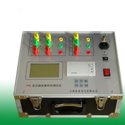 画出变压器yd11接线及向量图