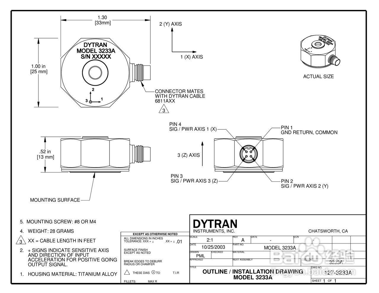 3233a三轴型加速度传感器产品说明书