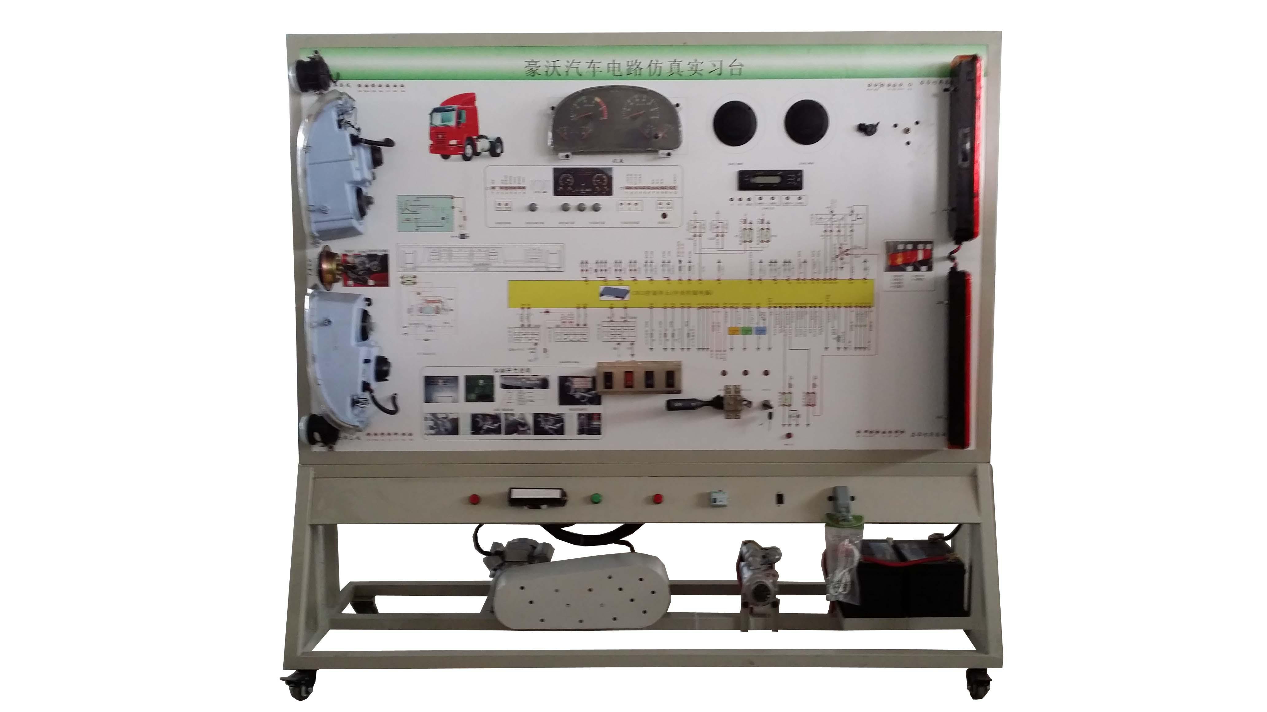 该设备采用全新豪沃柴油机整车电器实物为基础,充分展示汽车仪表系统、灯光系统、雨刮系统、喇叭系统、发动机电器系统、起动系统和充电系统等汽车电器各系统的组成结构和工作过程。 适用于学校对整车电器理论和维修实训的教学需要。 本设备满足汽车职业教育的五个对接十个衔接的教学需要。 二、豪沃汽车电路仿真实习台功能特点 1.