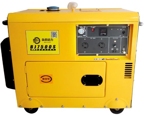 便携式5kw静音柴油发电机