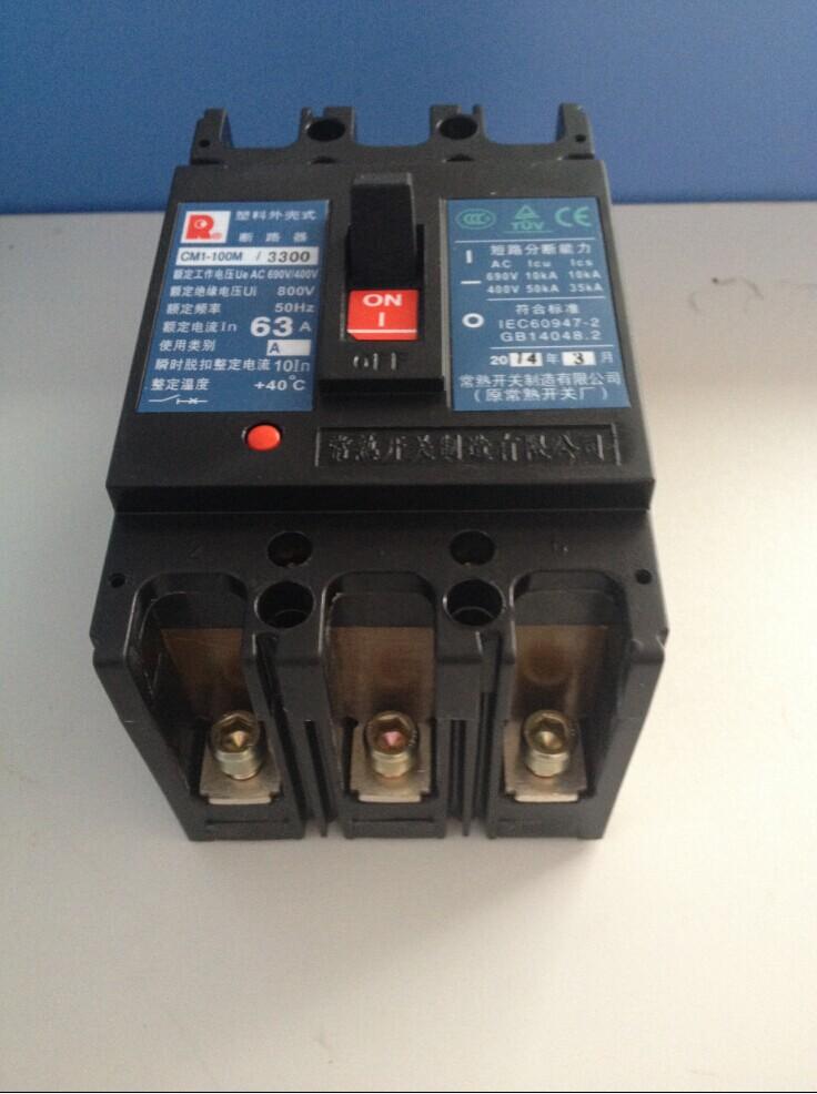 cm1全系列塑壳断路器(常熟)厂家直销