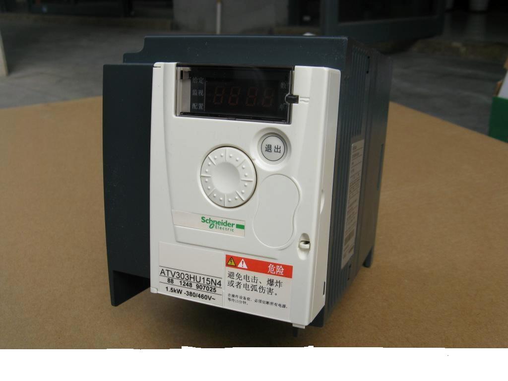 一级经销施耐德ATV302变频器具有以下功能 > 完善的电机和变频器保护 > 线性、S或者U曲线加速、减速斜坡 > 8个预制速度 > 比例积分(PI)调节器 > 2线/3线控制 > 使用速度检测自动获取旋转负载和自动重起动 技术参数: > 三相380V-500V:0.37-7.5kW > 过转矩能力:150%(60s),200%(2s) > 温度适应能力:-10~+50 不降容