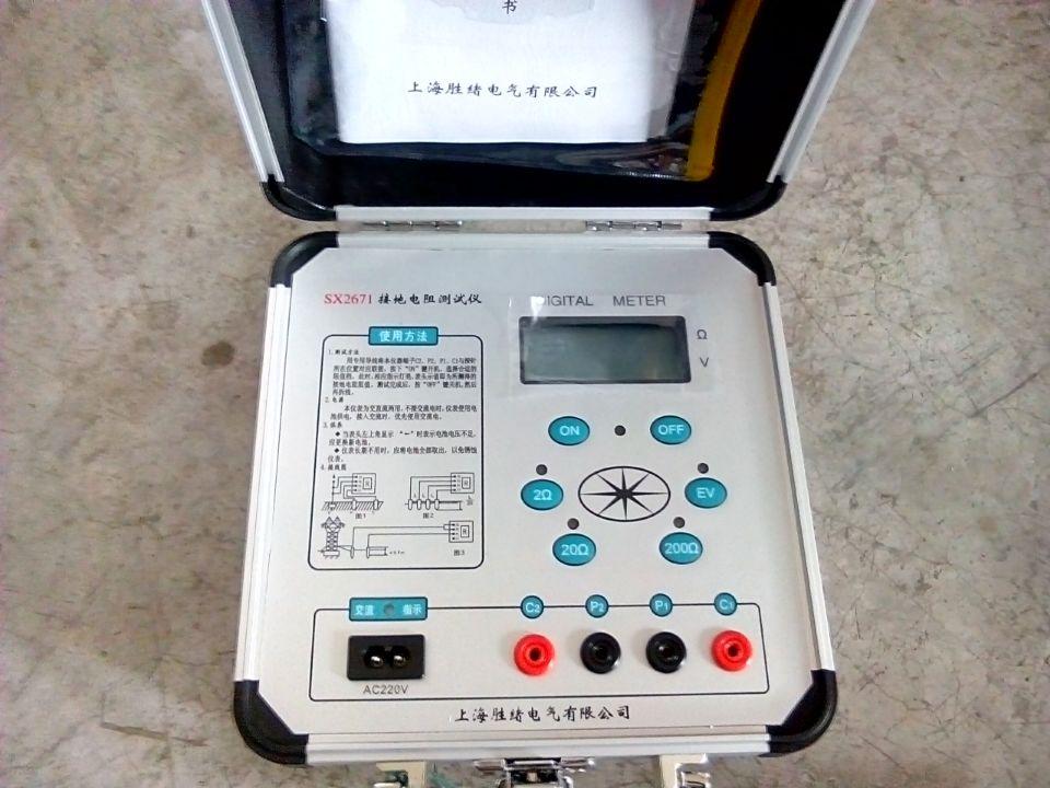 by271b数字接地电阻测试仪结构上采用高强度铝合金作为机壳,电路上为
