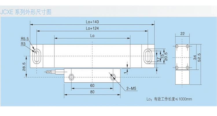 贵阳新天光栅尺读数头滑动部分结构采用已被