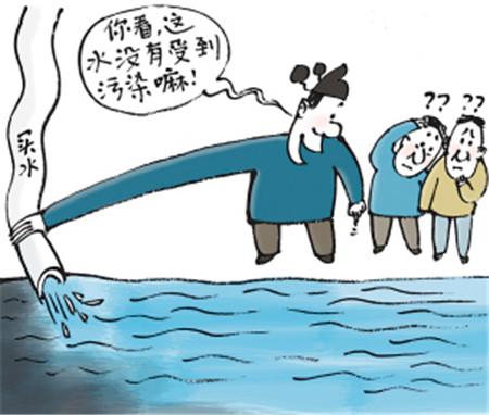 动漫 卡通 漫画 设计 矢量 矢量图 素材 头像 450_382