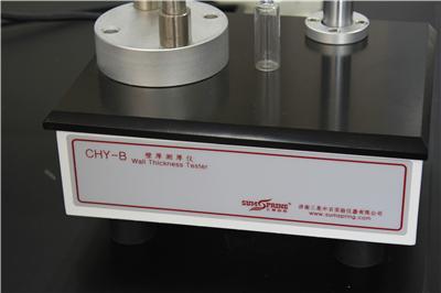 玻璃瓶数显壁厚底厚测试仪