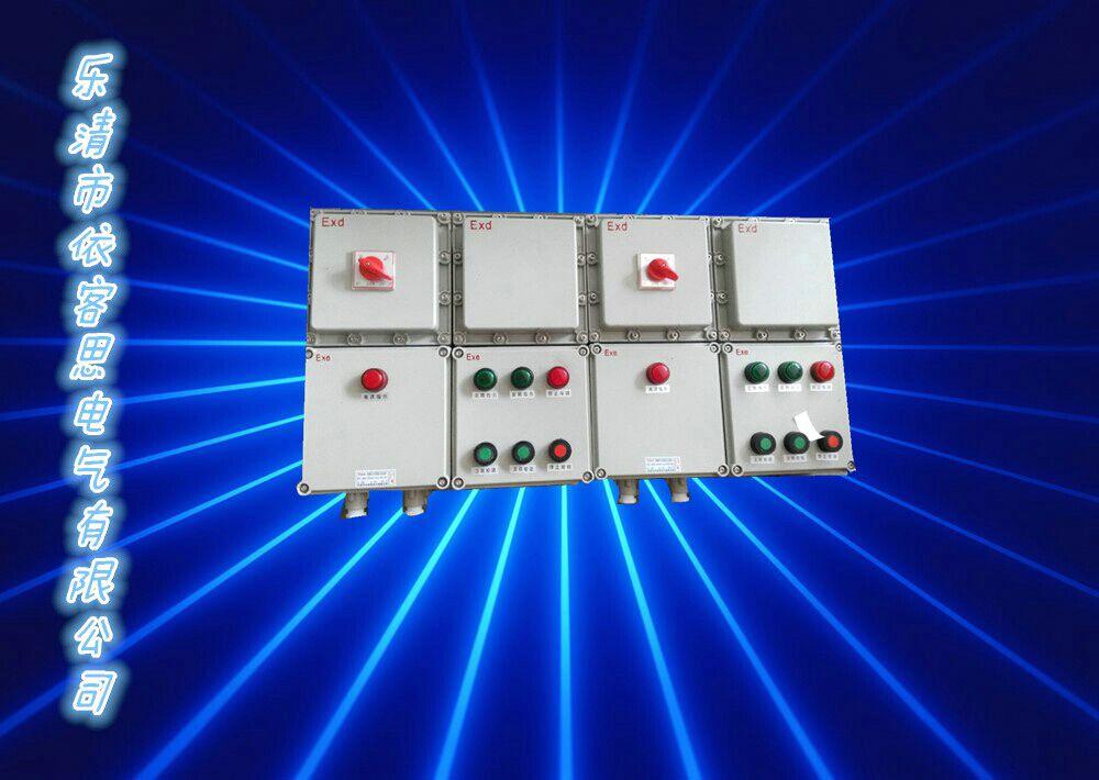 1、钢板焊接外壳,表面喷塑。 2、该产品适用于交流50Hz、380V、15KW-132KW三相异步电动机不频繁起动、停止用。 3、内装短路器、交流接触器、时间继电器、热继电器、电流互感器、电压表、电流表、转换开关、指示灯等,具有过载、短路、断相保护功能。 4、延时自动控制时间继电器在0-60s内可调。 5、适用于不间断长期工作制或反复短时工作制,在反复短时工作制下的操作频率为30次/小时,两次连续起动间隔时间不小于90S。 6、具有过载、短路、断相保护功能。 7、可根据用户要求特制。 8、钢管或电缆布线均