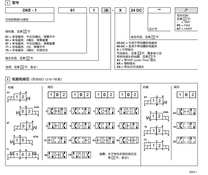 电路 电路图 电子 原理图 678_570