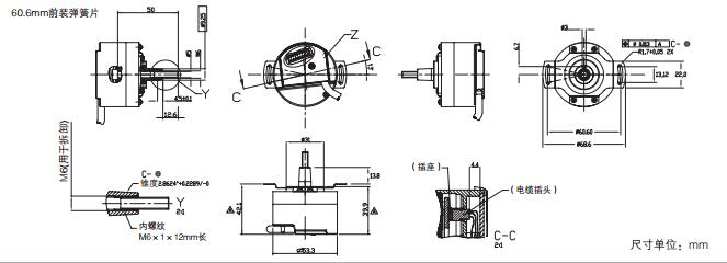 德国posital编码器接线定义图