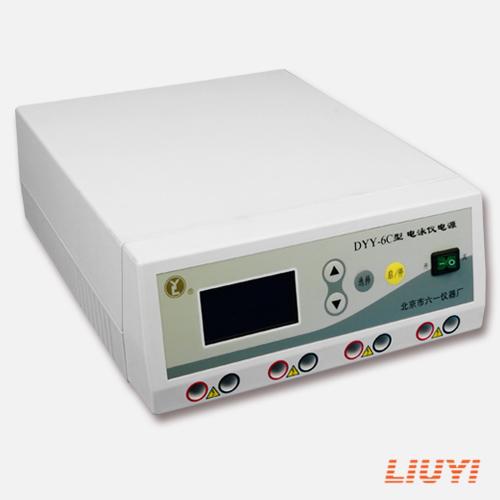 双稳定时电泳仪电源DYY-6C