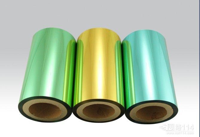 包装用镀铝薄膜拉伸强度(断裂伸长率)测试仪检测产品