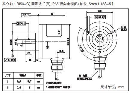 工作原理 亨士樂增量編碼器應用原理ri50