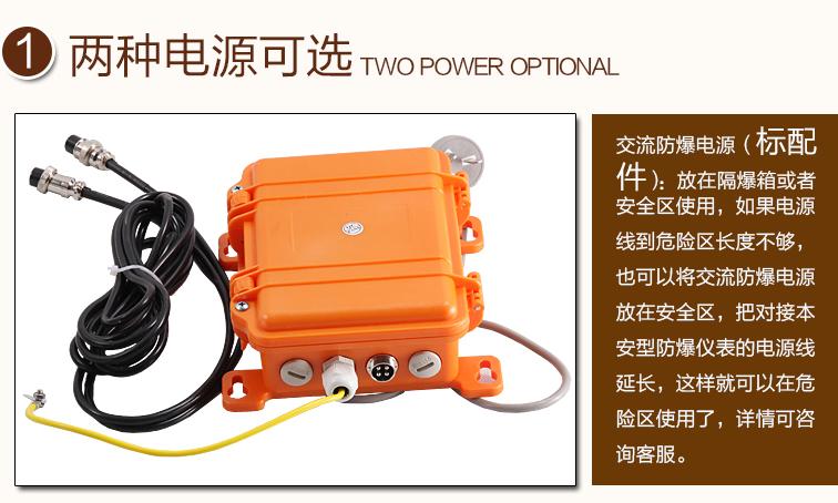 3,防爆电子秤功能丰富,操作简单 9种用户参数,11钟系统参数和48钟内部