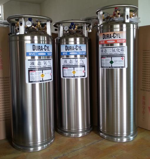 不锈钢液氮罐