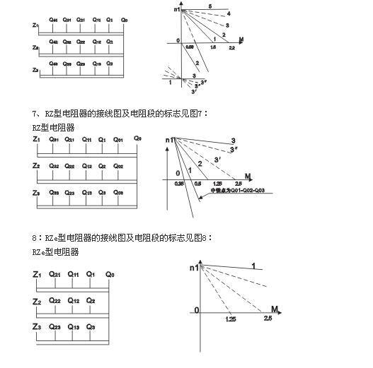 电路 电路图 电子 原理图 527_521