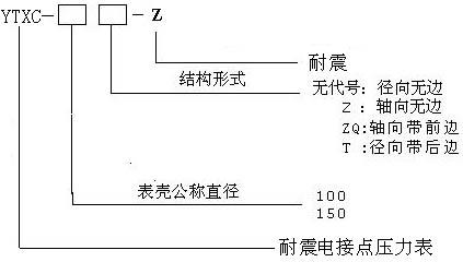 电路 电路图 电子 原理图 423_240