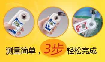 http://atago-china.com/uploadfiles/20141015163500863.jpg