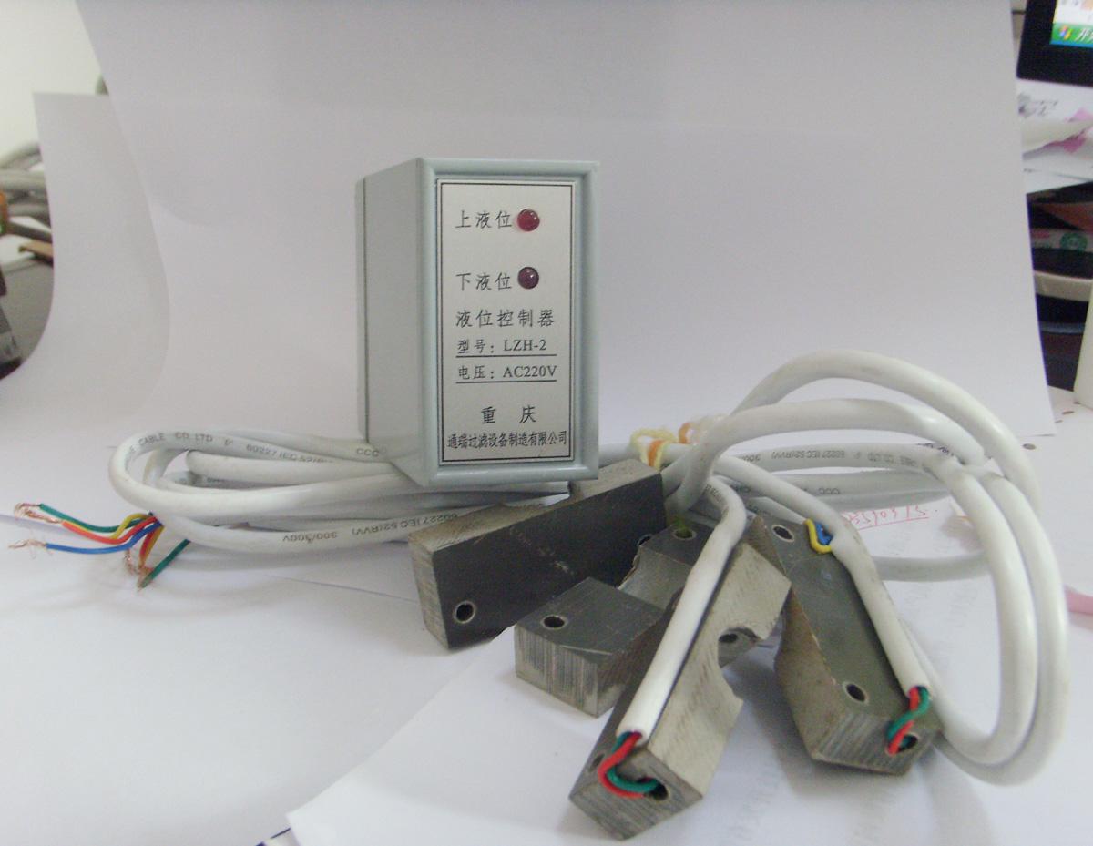 红外线液位控制器使用范围