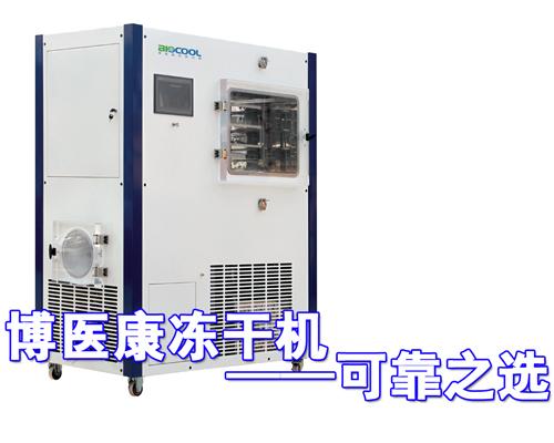 博医康选用世界名牌厂家生产的压缩机,制冷元件,真空泵,真空仪表,循环