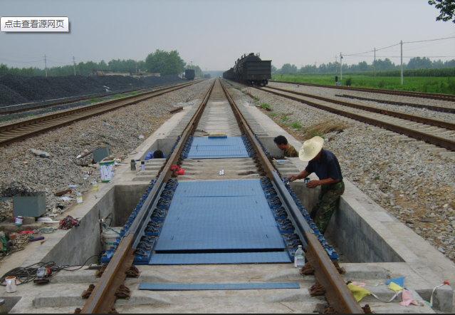 南京天塑三相轨道电表接线图
