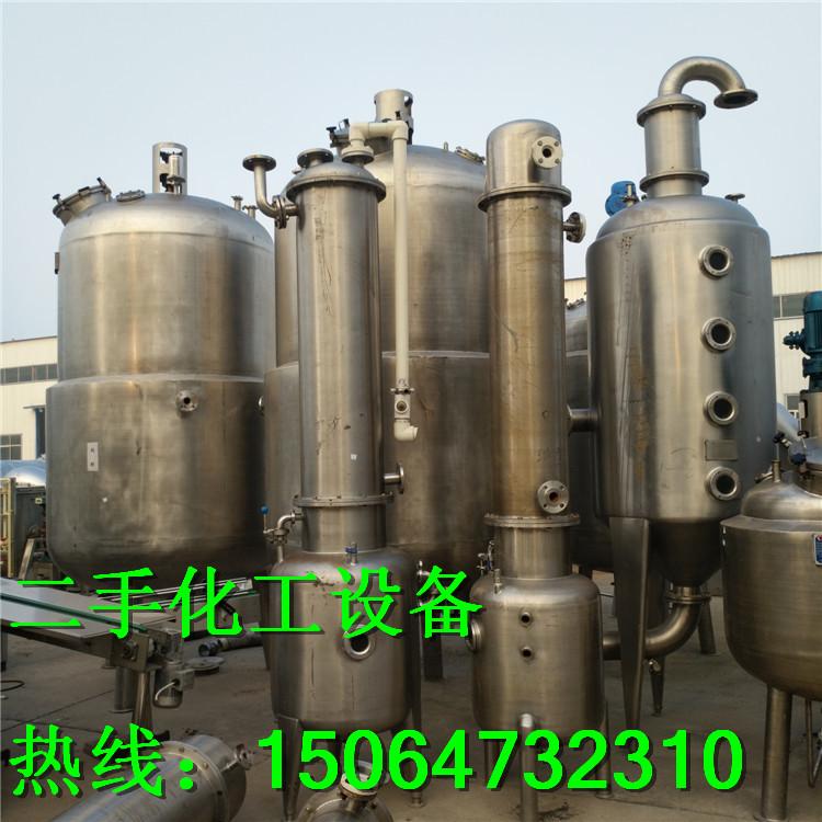 专业出售二手三效浓缩蒸发器