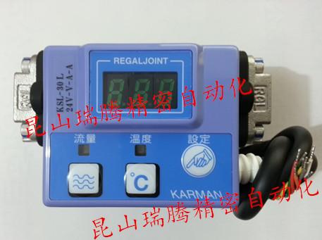 REGAL JOINT流量传感器 KSL-30L-24V-V-A-B-S-1/2 Rc