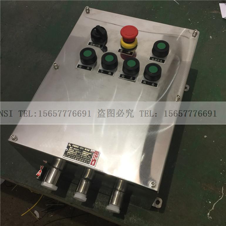 断路器,交流接触器,变频器等),接线腔内装防爆接线端子,往往接线腔