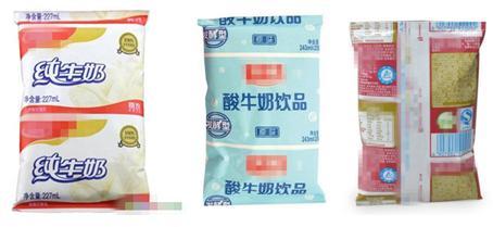 乳制品无菌枕包装