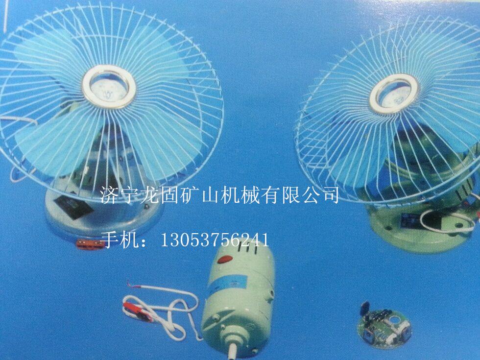 fd300机车风扇【图片】铁路