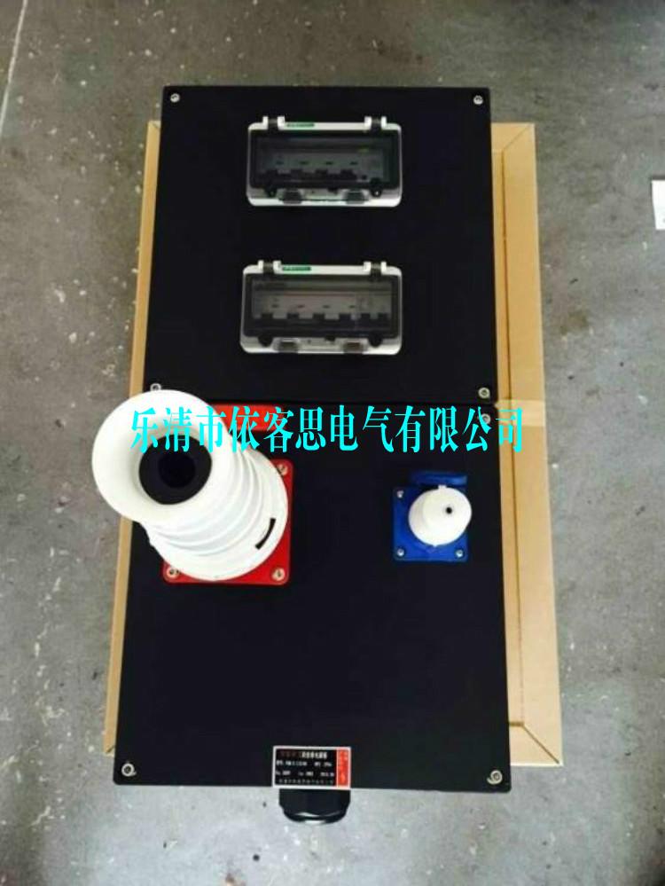 防水防尘防腐检修电源箱420x300x190mm