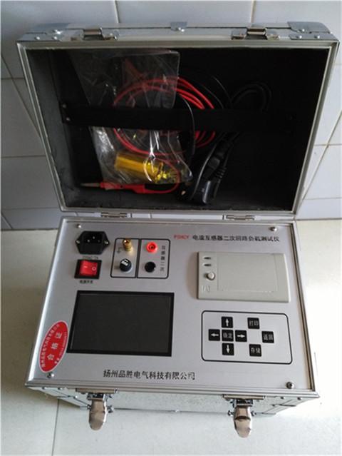 电流互感器二次回路负载测试仪现场检测ct/pt的二次负荷