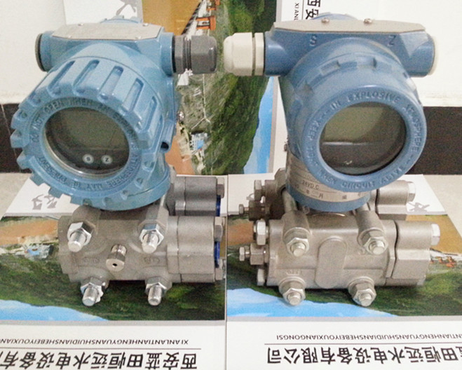 机组净水头测量/pdt21差压变送器-恒远水电