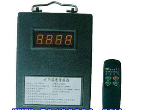 矿用温度传感器采用红外线遥控调校