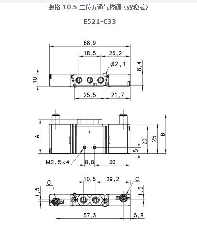 电路 电路图 电子 户型 户型图 平面图 原理图 405_481