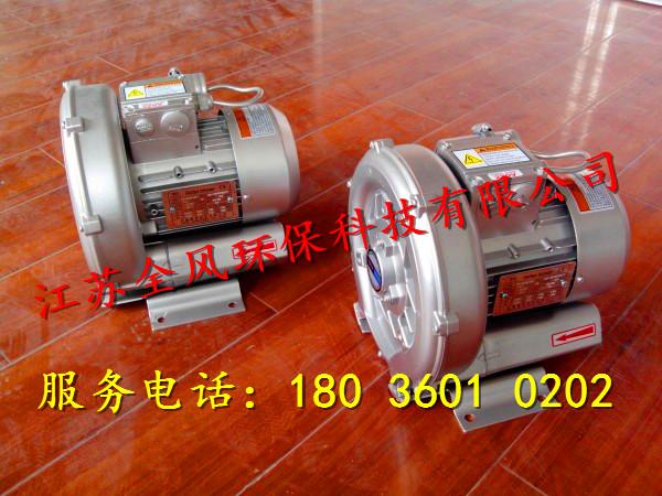漩涡式高压风机 微型漩涡气泵 小功率漩涡气泵配置: 1.机壳材质:采用超强度压铸铝,压铸铝与奔驰汽车轮毅相同铝材,相对于普通铝合金来说,压铸铝更坚固,相对于铁壳风机,更有轻量化的作用。 2.电机性能:采用台湾宇鑫电机,宇鑫电机是一款宽频,宽压电机,列入:单相110V/230V 工业三相:220/380/415/660V等,电机频率可45-75HZ调频,IP55防护等级 F级绝缘等级,其优势是国内电机达不到的工艺,深受国内外客户青睐。 3.