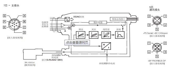 电路 电路图 电子 原理图 692_281