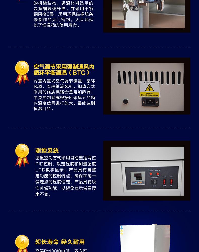 电路板高温老化箱 恒温鼓风循环测试试验箱