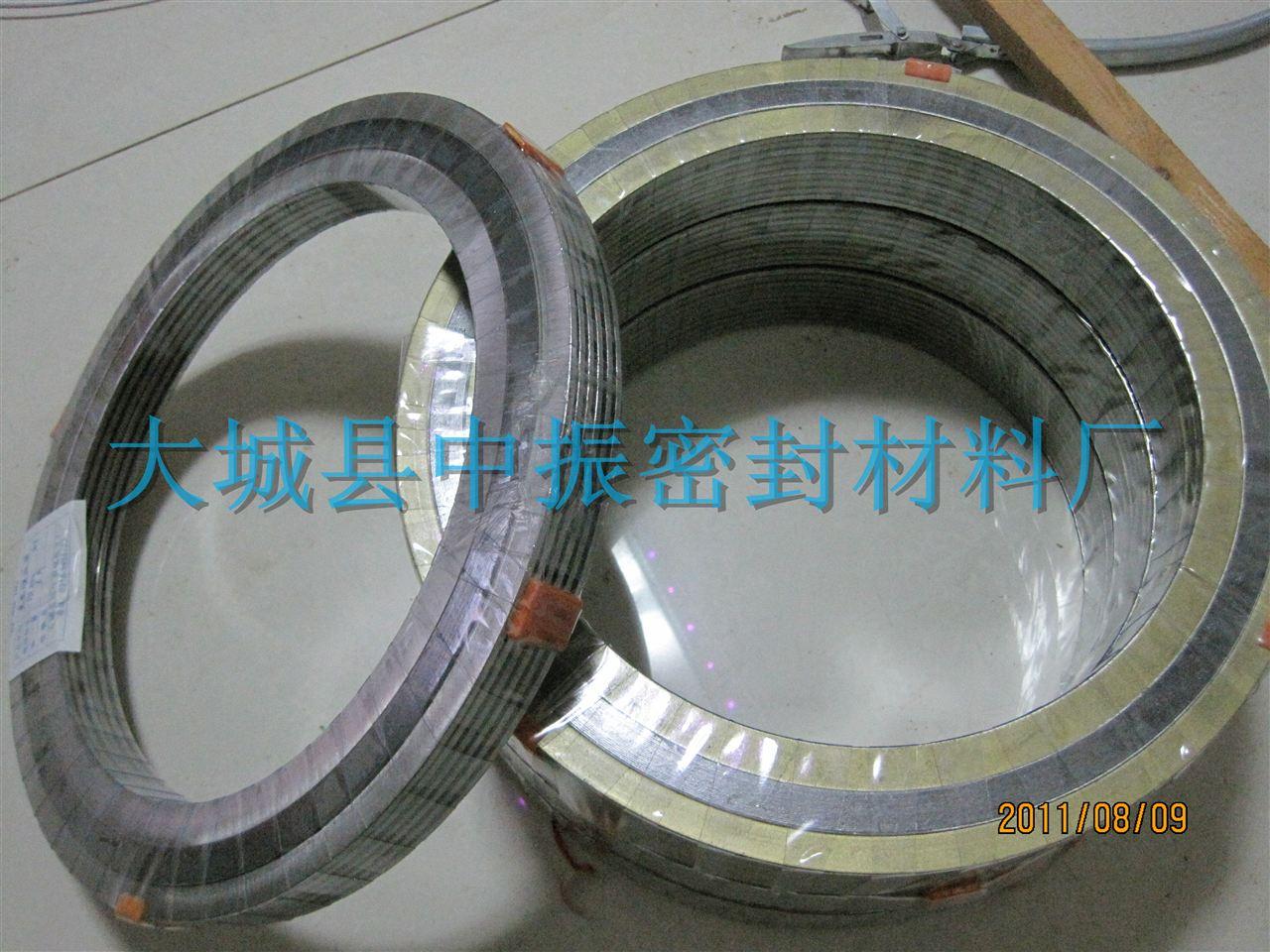 金属缠绕垫片生产厂家